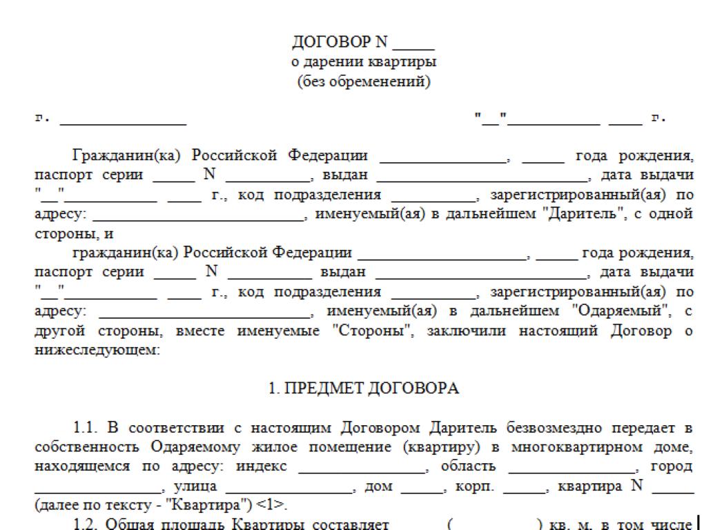 Выездные налоговые проверки: что изменилось? Alimirzoev
