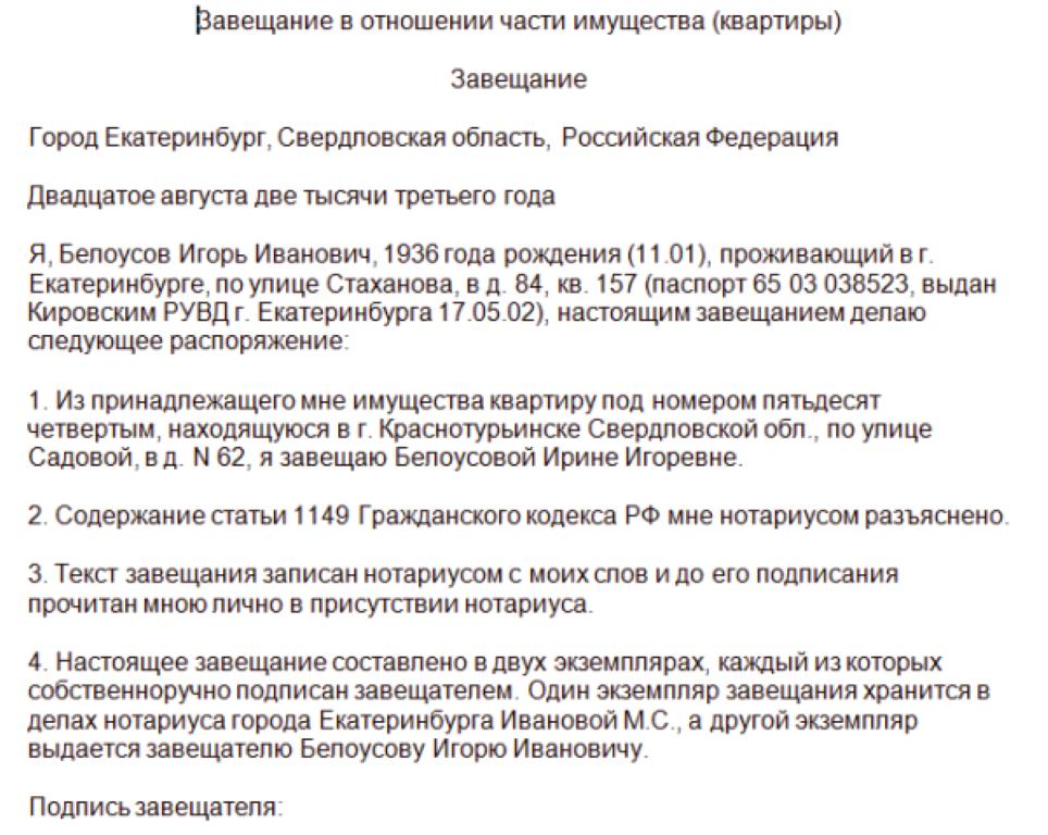 gdz-po-angliyskomu-yaziku-3-klass-activity-book-kuzovlev-3-izdanie