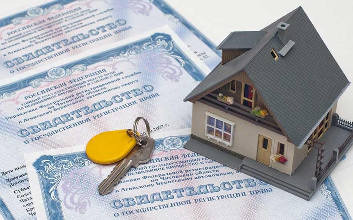 Когда возникает право собственности на квартиру