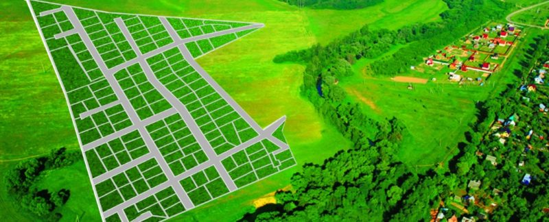 земельный пай сельхозназначения как оформить