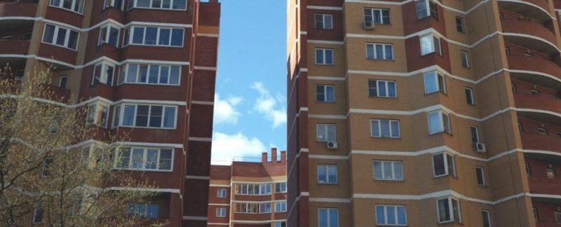 Изображение - Порядок оформления квартиры в собственность при ипотеке Pravila-oformleniya-prava-sobstvennosti.-800x324