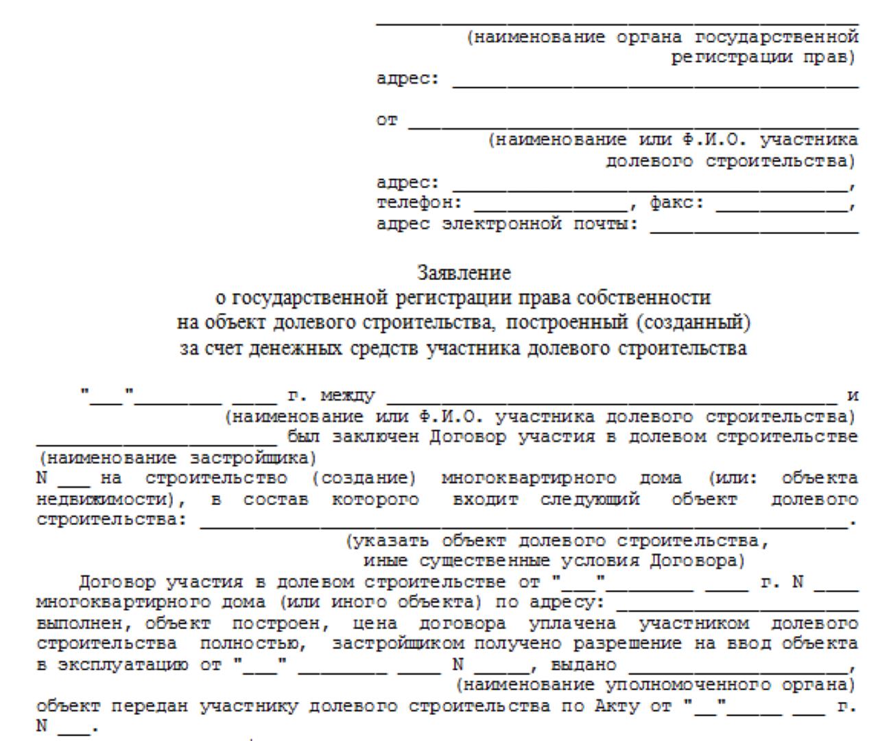 В саратовской области социальная пенсия в 2019г